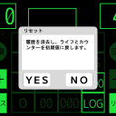 D-Calc 0.4.1606 yesnobox